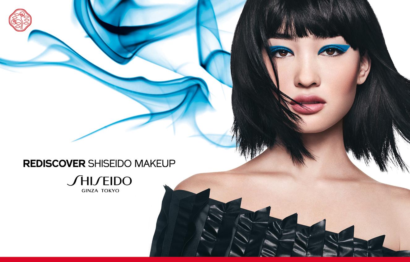 Shiseido ögonfransböjare kicks